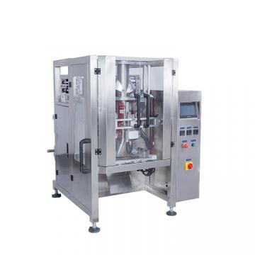 KL-C420 full automatic large granular products weighing bag packaging equipment